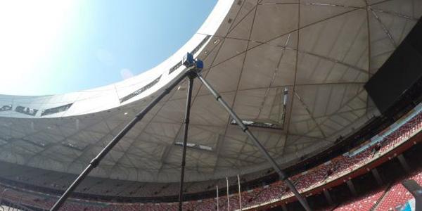 LiDAR Scan Stadium Sample