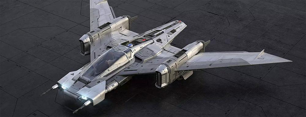 Pegasus Design Lucasfilm